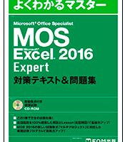 fom_mos_ex2016_up