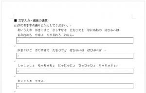screenshot_08