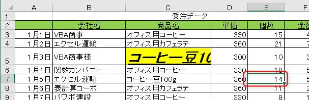 screenshot_104