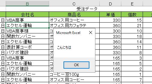 screenshot_166