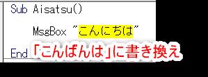 screenshot_167