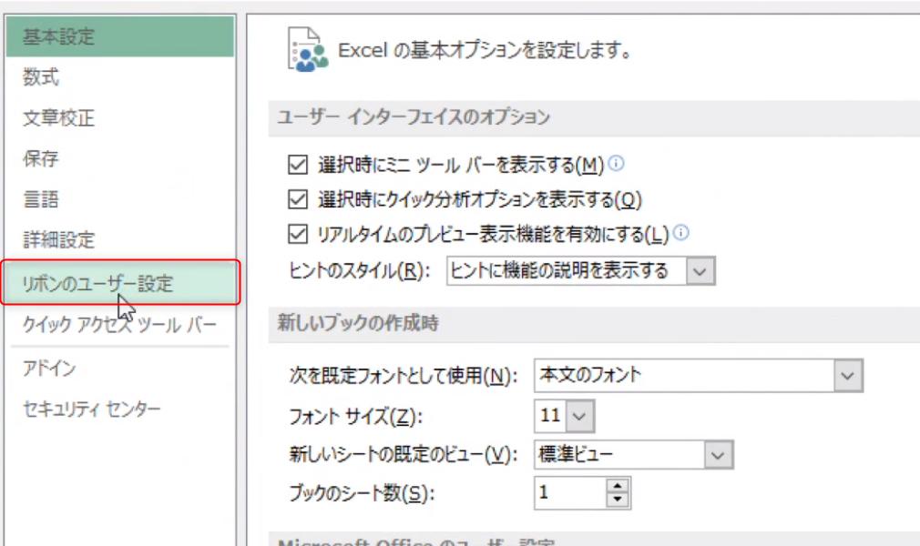 screenshot_94
