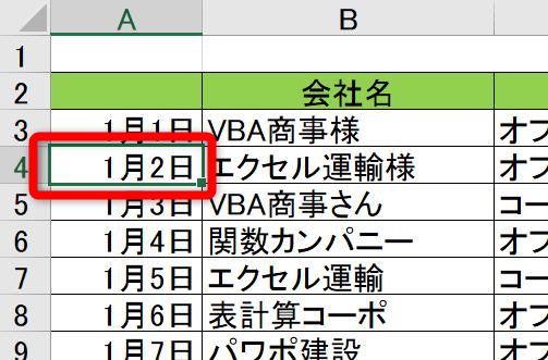 2018-06-28_07h33_12