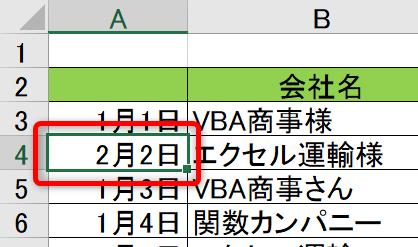 2018-06-28_07h34_51