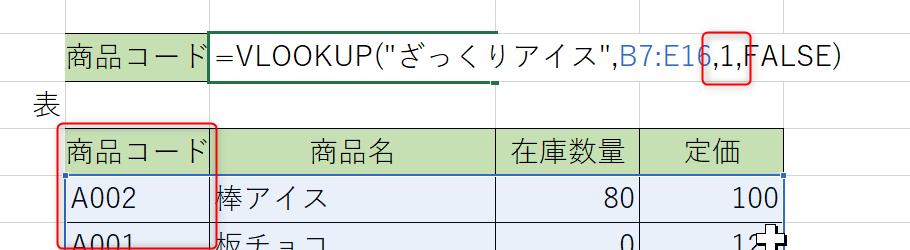 2018-07-08_06h14_12