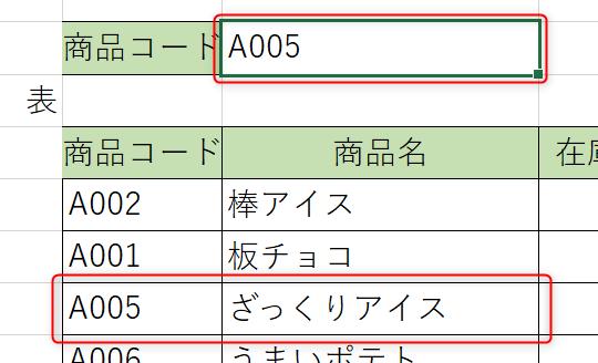 2018-07-08_06h39_17